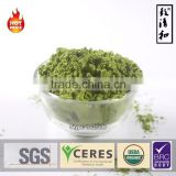 Organic matcha raw material energy drink undefined bubble tea