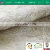 Hot selling wholesale customized 100% polyester softtextile faux fur fabric for garment fabric