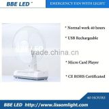 Factory wholesale battery desk fan,cooler rechargeable fan,emergency fan with led lighting