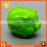 plastic money box piggy shaped for promotion, Promotional Money Saving Box                                                                         Quality Choice