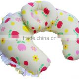 Soft Baby Nursing Pillow, Breast Feeding Pillow