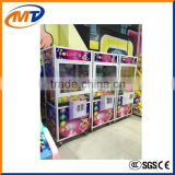 Mantong Crane machine toys grabber machine plush toys grabbing