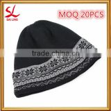 Low MOQ Winter Warm Hat Men's Women Polar Fleece Knitted Beanie Hat