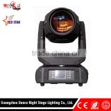 Wholesale products double pole hot new light sharpy beam moving head light