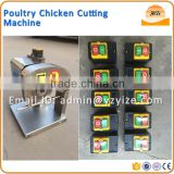 Poultry dividing cutting machine/ Splitting saw for chicken and duck/ Fish head cutting machine