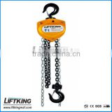 LIFTKING brand 0.25t-10t G80 load chain Kito type material handling equipments /manual pulley hoist manufacturer