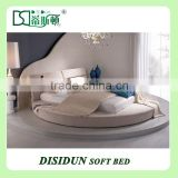 new designs bed bedroom round bed in india DS-1015