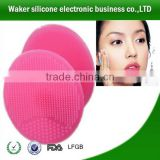 whoesale silicone face brush/ foundation brush/body brush