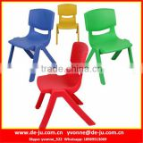Back-Rest Chair Plastic Stacking Stools
