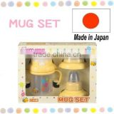 Japan Baby Mug Set From around 3 months 270ml Wholesale