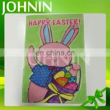 OEM Polyester Heat Transfer Printing Double Layer Decorative Happy Easter Garden Flag