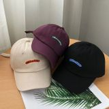 Casual all-in-one student street shade baseball cap