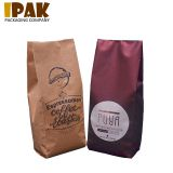 Customized logo plastic aluminum foil coffee bags with valve