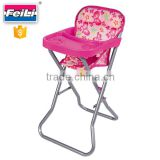 FEI LI toys hot selling toys baby doll highchair toys highchair