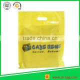 "10"" x 12"" Patch Handle Plastic Carrier Bags green & yellow"