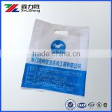 Logo printed Garment die cat plastic bag