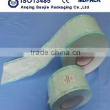 Heat sealing disposable Hairdressing Supplies sterilization roll wrapping