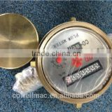 small flow rate 3L/h brass Diesel flow meter