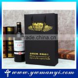 Black cardboard business gift bag red wine gift paper gift                                                                                                         Supplier's Choice