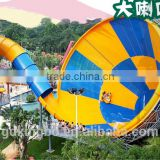 water park equipment loudspeaker