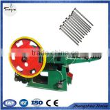 New Style Export Horseshoe Nails Making Machinery/Horse shoe nail make machine