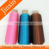 Dongyang factory wholesale gold and silver ST/MS type metallic yarn with embroidery machine