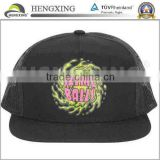 Short Brim Flat Bill Mesh Weaving Cap With Embroidery