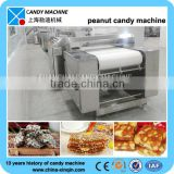 full automatic Peanut candy bar making machine                                                                         Quality Choice