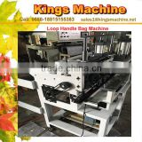 The Most Popular Model Nonwoven Soft Loop Handle Bag Making Machine(Ruian Kings Machine)