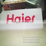 Sample Advertisement Board vacuum forming product