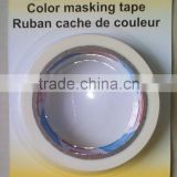Strong Stickiness High Tensile Strength High Performance Masking Adhesive Tape