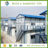 Cheap prefabricated steel building two storey prefab movable home                                                                         Quality Choice