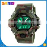 SKM007 plastic dual time digital analog watches men
