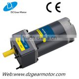 DC Chineses Motor for Boat with Ratio 1:75