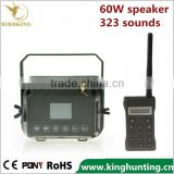 Hunting Equipment 60W 160dB 12-24V Hight Power Hunting Bird Mp3 Speaker Player BK1523 Bird caller hunting Products Decoy