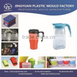 OEM custom high quality commodity plastic injection jug mold manufacturer / Household plastic jug with handle mould supplier