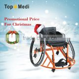 Christmas Promotion Guangzhou Topmedi Aluminum foldable lightweight sports training basketball wheelchair