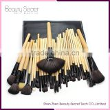 Factory Directly Pro 32pcs Cosmetic Makeup Tool Brush Brushes Set Powder Eyeshadow Blush kit
