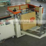 Carton Packing Machine / Corrugator