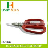 Factory price HB-S5044 Household Utility Cutting Scissors Profesional