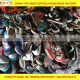 INquiry about Togo used shoes buyers wholesale cheap price premium quality second hand mixed shoes sacks in Dongguan factory