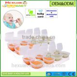 Many size you can choose Baby Cubes Food Container