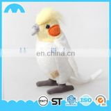 bird type plush toy keychain pendant