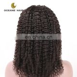 Hot style 2016 new cheap price factory price wholesale afro kinky human hair wig