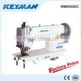 KM0302EC High speed lockstitch sewing machine with cutter 0352 heavy duty sewing machine