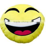 Free sample of emoji stuffed toy/ cheap emoticon plush emoji pillow/pillowplush emoji whatsapp