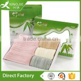 Special bamboo fiber towel towels three-piece suit