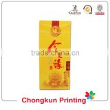 Chongkun Printing,the best 3D lenticular products for you. 3d cheap wine package box