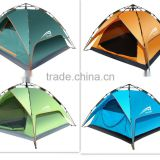 Umbrella Mechanism Best Seller Pop up Beach Tent Camping Tent Sun Shelter Waterproof Anti UV