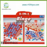 2 IN 1 90 number 24 card and 70 number 10 card bingo toys